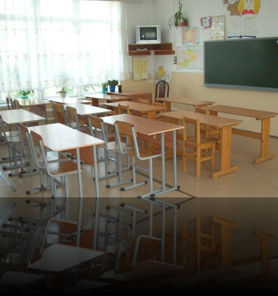 ... das Klassenzimmer ...